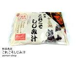 秋田商店【即席これこそしじみ汁】8食パック(顆粒味噌・ねぎ付き)
