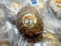いしおか【青森県産あおもり牛ハンバーグセット(焼成済)】150g※冷凍品のみ同梱可(常温・冷蔵品は同梱不可)
