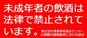 鳩正宗【十和田ぶるーべりー梅酒】500ml(白箱入)※未成年者の飲酒は法律で禁止されています。