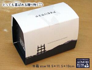 ◇青森ロイヤル【アオモリラスク(アップル)】6枚入
