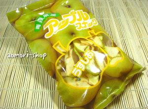 青森県産りんご使用★アップルスナックうす塩味・緑袋80g