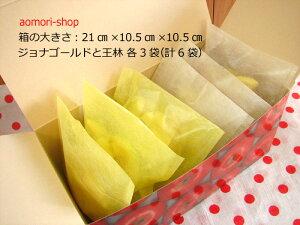 青森県産りんご使用★【アップルスナック】小袋詰合せ13g×6袋入り