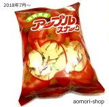 青森県産りんご使用【アップルスナック】赤袋64g