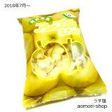 青森県産りんご使用【アップルスナック】うす塩味64g
