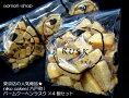 小向製菓【nikocakesバームクーヘンラスク】140g×4個セット※東京店出荷のため同梱不可