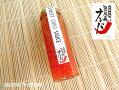 弦や【清水森ナンバ・スイートチリソース】160g