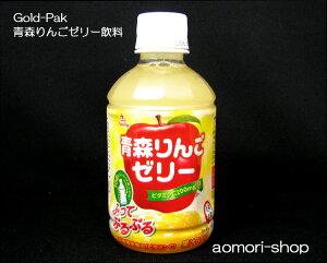 ニチロサンパック【青森りんごゼリー飲料275ml】