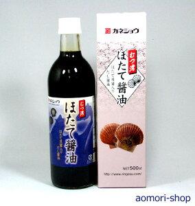カネショウ【ほたて醤油】500ml