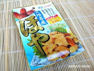 やわらか仕上げ!三陸名産◇味の海翁堂【ほや】30g(レトルト)