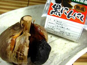 青森県産にんにく使用★【熟成黒にんにく】Lサイズ