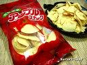 ◇青森県産りんご使用★【アップルスナック】赤袋74g