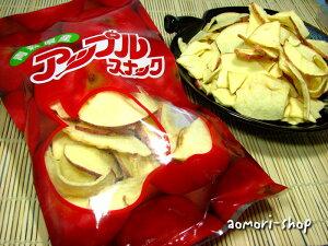 青森県産りんご使用★アップルスナック・赤袋80g