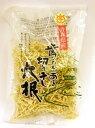 【青森県産の食物繊維豊富な乾燥野菜】【歯ごたえのある切り干し大根】70g