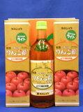 カネショウ【ハチミツ入りりんご酢ライト・ギフト】500ml×3本セット※箱入り