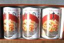 ◇津軽伝統の郷土料理【けの汁】425g×3個入ギフト - 青森の店