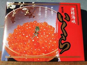 佐井村漁協【いくら醤油漬】500g※冷凍品のみ同梱可