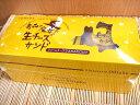 ◇大竹菓子舗【青森の魔女の生チーズサンド】5個入り※冷凍品のみ同梱可 - 青森の店