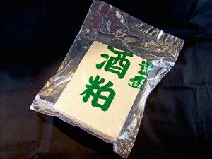 豊盃の酒粕・板粕(純米酒)1kg