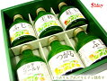 Shiny(シャイニー)【りんごジュース5品種詰合せ・SA-10】180ml×6本