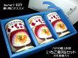味の加久の屋【いちご煮】415g×3缶※化粧箱入り