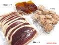 青森県は八甲田育ちの鴨肉!★津軽鴨鍋セット(約4人前)