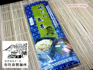 ヤマホ竹鼻製麺所【鴨だし蕎麦】二人前※乾麺とスープのセット