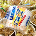 アラコウ水産【カリポリ貝ひも】40g 3