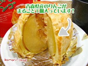 青森名物★お土産の定番ですまるごとりんごパイ【気になるりんご】