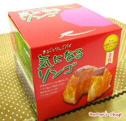 ラグノオささき【気になるりんご】1個入り(まるごとりんごパイ)