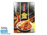 鎌田屋商店【金つがる漬】500g※冷蔵品
