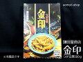 【鎌田屋商店・金印つがる漬500g】※冷蔵品