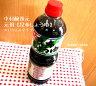 中村醸造元【元祖・昆布しょうゆ】1リットル1本(単品)
