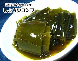 ◇北の食卓定番惣菜・中村醸造元【しょうゆコンブ】200g