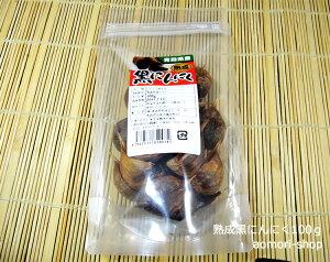 【熟成黒にんにく】100g(Lサイズ約2〜2.5個分相当)