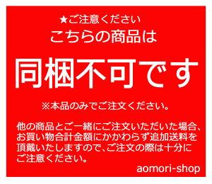 青研【葉とらずりんご100】1リットル×4本入り※同梱不可・東京店出荷