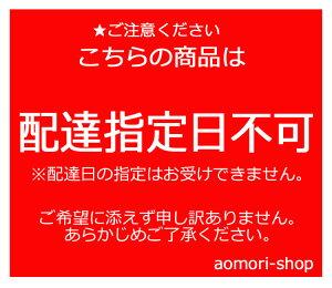 JA相馬村【みつまるくん】蜜入りサンふじ5kg(18-20玉)※ご用意が出来次第の出荷