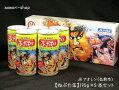 ◇JAアオレン【ねぶた缶】195g×5本入り