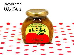 ◇青い森わんど【りんごみそ】180g