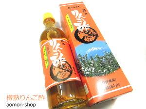 カネショウ【樽熟りんご酢】500ml