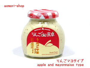 青い森わんど【りんごマヨタイプ】170g