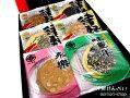 ◇渋川製菓【津軽せんべい・六色箱】18枚入り※包装済み