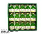 シャイニー【りんごジュース5品種詰合せ・SY-A】180ml×15本入り※同梱不可
