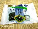 はなまるマーケットに登場★青森県深浦町発のヘルシーフード【つるつるわかめ】100g麺つゆ付※冷蔵品