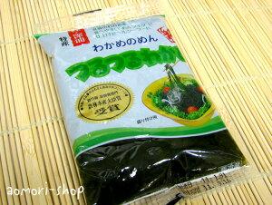 青森県深浦町発のヘルシーフード【つるつるわかめ】130g※冷蔵品