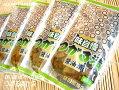 【鎌田屋商店・つがる漬小袋5個パック】※冷蔵品