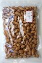 高栄養価! 青森県産 「蒸アピオス」 800g【五戸水産(株)(同じ店舗名ですと同梱出来ます!)】