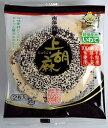 【志賀煎餅】 ムギおに上胡麻南部せんべい 小袋 1枚入り【志賀煎餅(同じ店舗名ですと同梱出来ます!)】