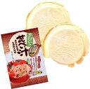 【志賀煎餅】 せんべい汁 (スープ付)【志賀煎餅】 その1