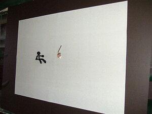 マグピタックルシート(1)