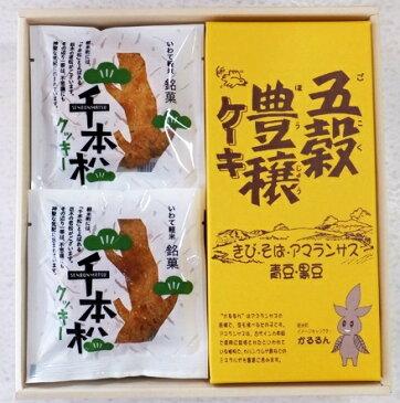 「五穀豊穣ケーキ・千本松8枚」【千本松本舗】   【楽ギフ_包装】【RCP】